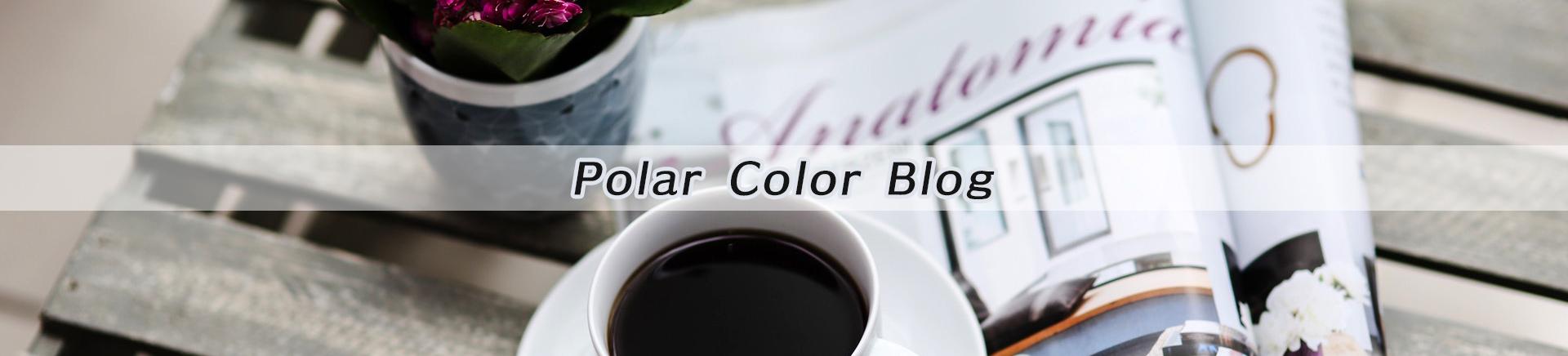 Polar Color  Blog